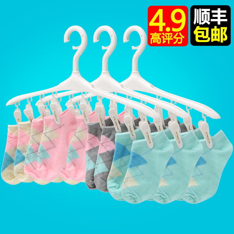 Wind socks hanging clothes rack racks hanging socks drying rack drying racks for hanging clothes rack multifunction racks more clips within Laundry folder