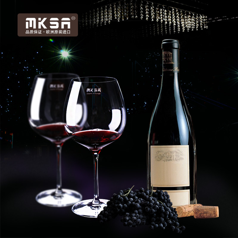 Wine glass wine goblet suit european cups unleaded crystal wine glasses imported crystal glass cup gift set