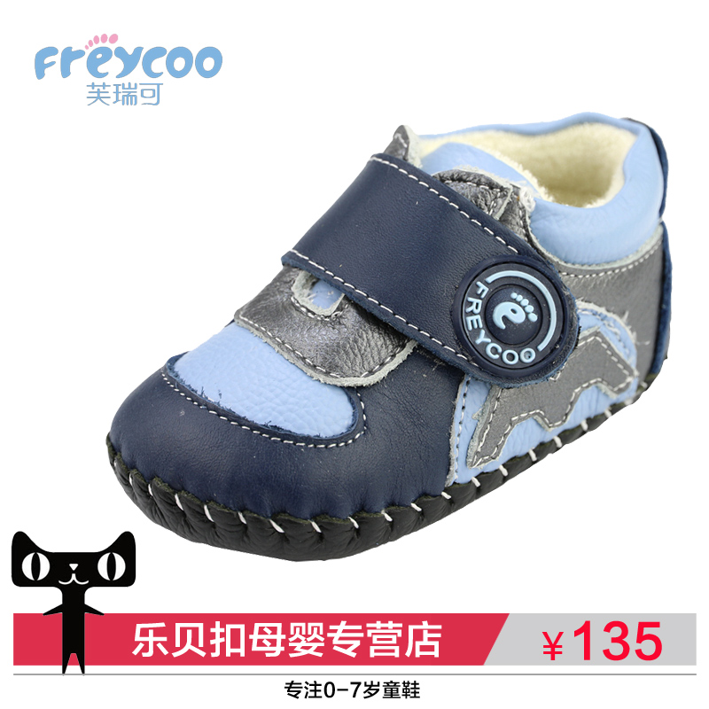 Winfrey may be new winter indoor soft bottom toddler shoes baby shoes cotton shoes baby boy baby shoes 1157 years