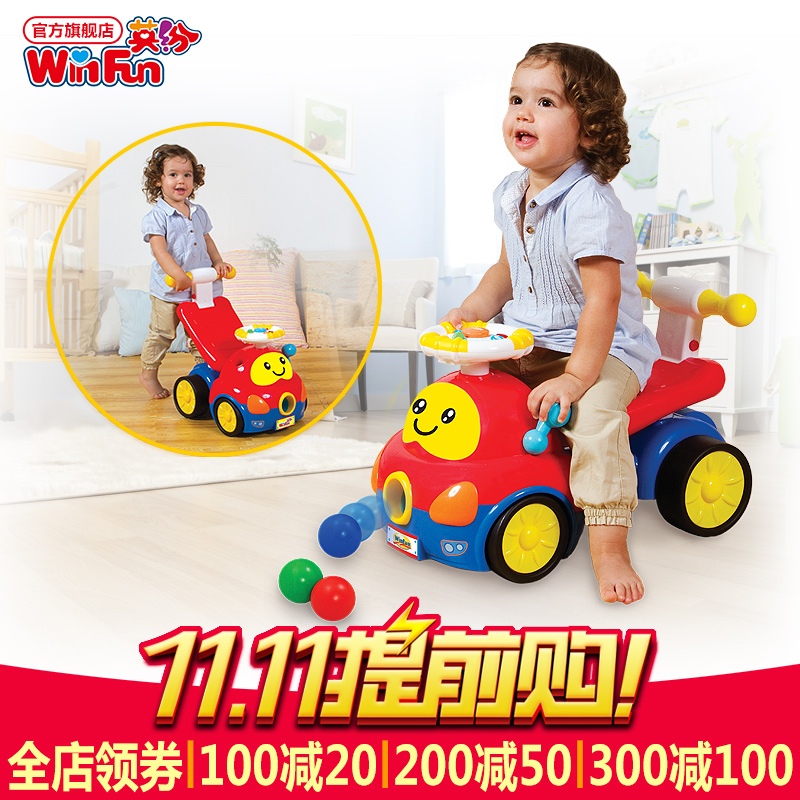 Winfun/english fun baby walker toy riding thanmonolingualsat pushcart years old bao bao le pen pen 0818