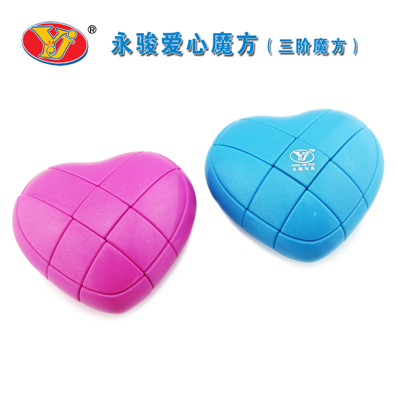 Wing chun third heart love couple rubik cube cube shaped 3-order cube personalized gift free shipping gift boxes