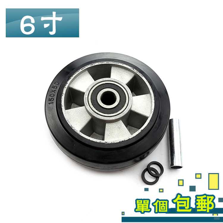 Wing star 6 inch aluminum wheels super heavy rubber caster wheels push the wheel single wheel mute wheel wear and foot