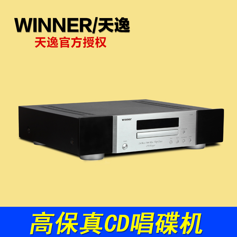 Winner/tin yat ty-20 cd disc player hi-fi enthusiast hifi independent component cd player