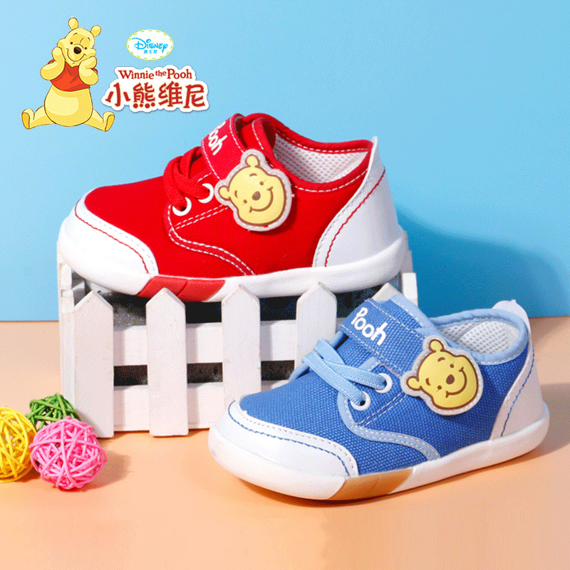 7a40a51e027 Buy Magic baby ~ winnie the pooh baby shoes made in taiwan genuine genuine  slip baby shoes s official website direct mail import in Cheap Price on  Alibaba. ...