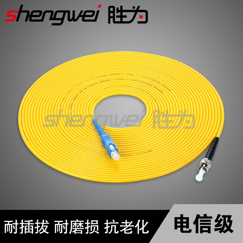 Wins for fiber jumper telecommunication grade quality imported transceiver pigtail st-sc singlemode ferrule 10