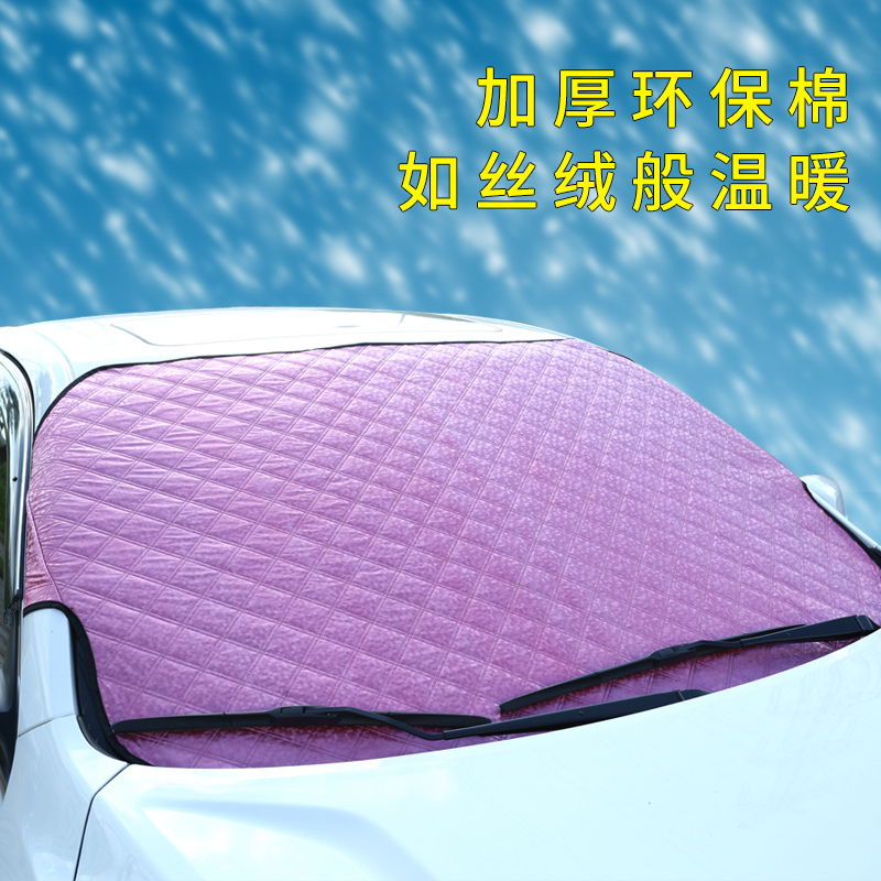 Winter car snow frost snow block block block of ice thick colored front windshield snow cover snow block block car sun shade