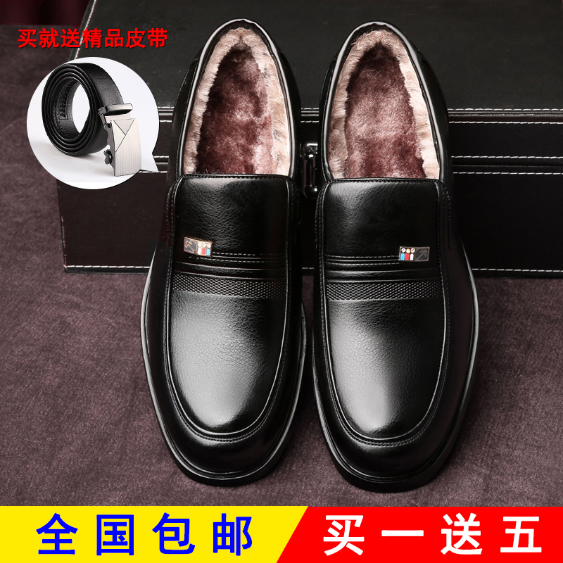 Formal Shoes Men's Shoes Fashion Style Mens Shoes 2018 Autumn And Winter Mens Plus Velvet Warm Business England Dress Shoes Set Feet Middle-aged Father Shoes