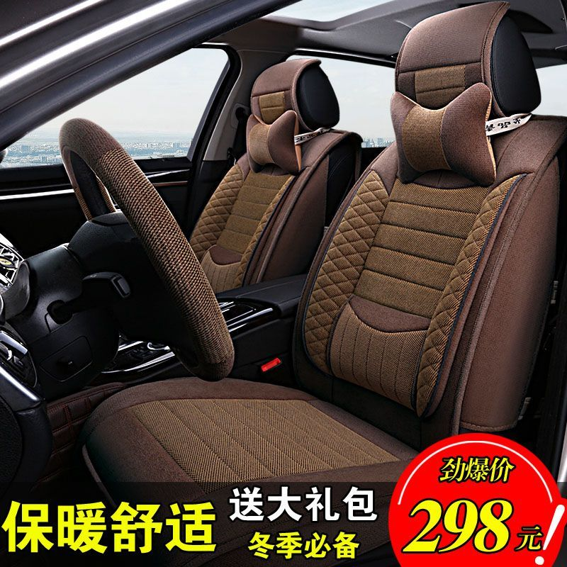 Winter plush car seat cover the whole package seat cover santana volkswagen passat magotan polo long lines dedicated lint