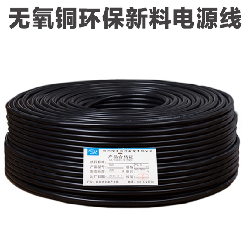Wire gb rvv2 * 1.5 ofc new material 2 full copper wire power cord three core sheathed cable broadcast line 500 M