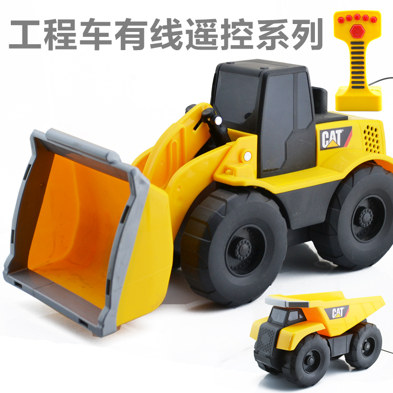 Wired remote control toy truck dump trucks bulldozers dump trucks loaded
