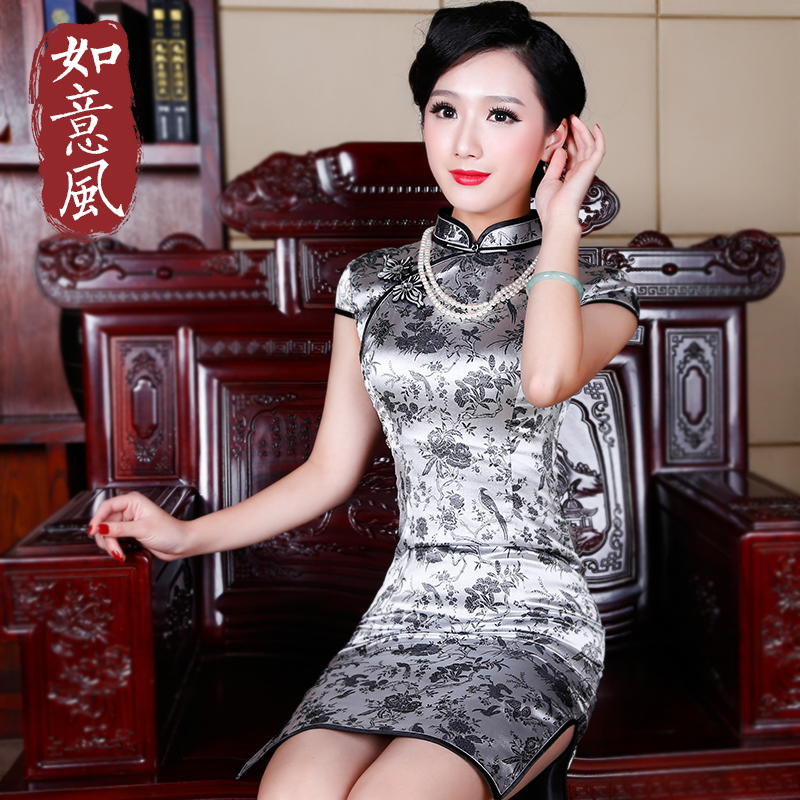 China Men Evening Gowns, China Men Evening Gowns Shopping Guide at ...