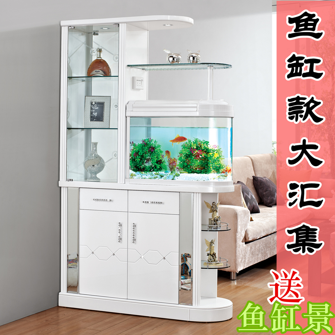 Buy With a fish tank aquarium entrance off the living room cabinet ...