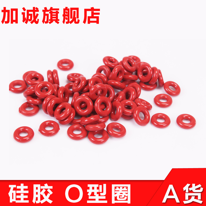 With an inner diameter of 21.2/22.4/23.6/25/25 .8/26.5/28/30/31.5 * 8MM silicone o Circle