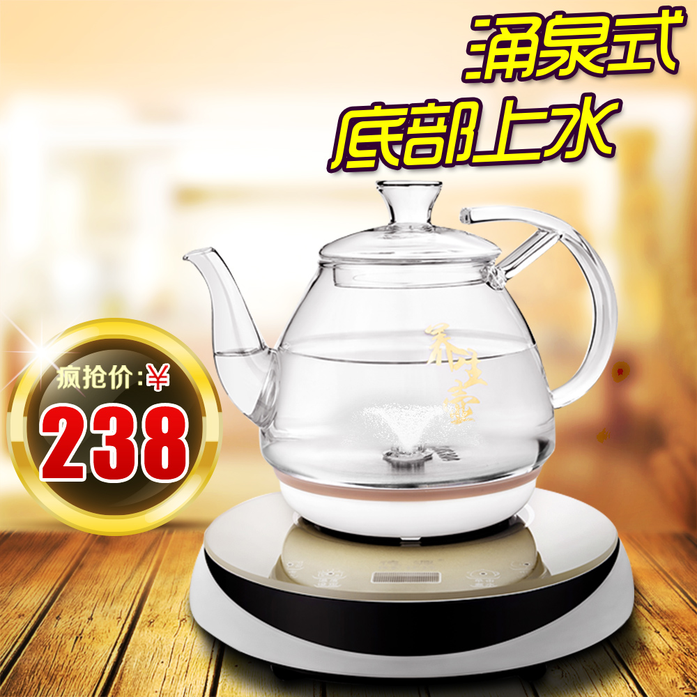 With automatic pumping fast electric kettle boiling kettle health pot thicker glass teapot flower pot bottom of the sheung shui