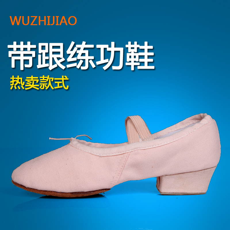 With dance shoes women soft bottom red dance teacher practice shoes belly dancing shoes ethnic shoes leather canvas