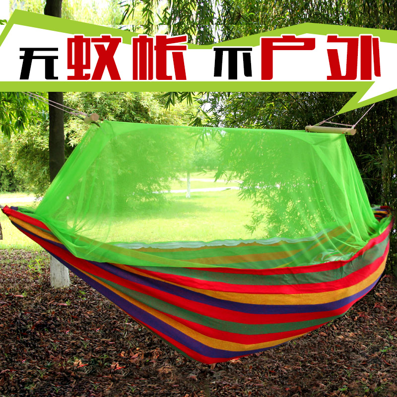 With mosquito nets reticularis outdoor thicken canvas hammock camping hammock swing indoor dormitory bedroom single double hammock