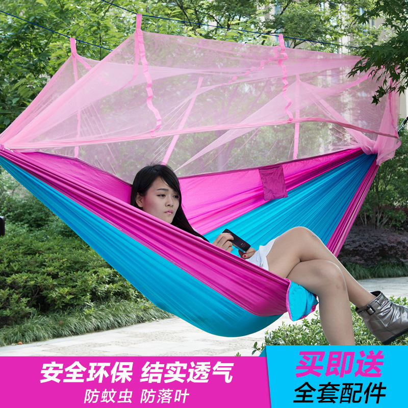 With mosquito nets single double hammock outdoor hammock indoor leisure dormitory bedroom anti mosquito autumn thousands of camping