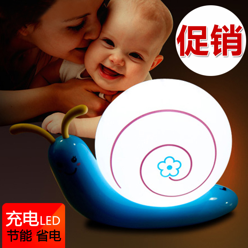 With switch bedroom bedside lamp socket usb rechargeable led nightlight creative baby feeding baby