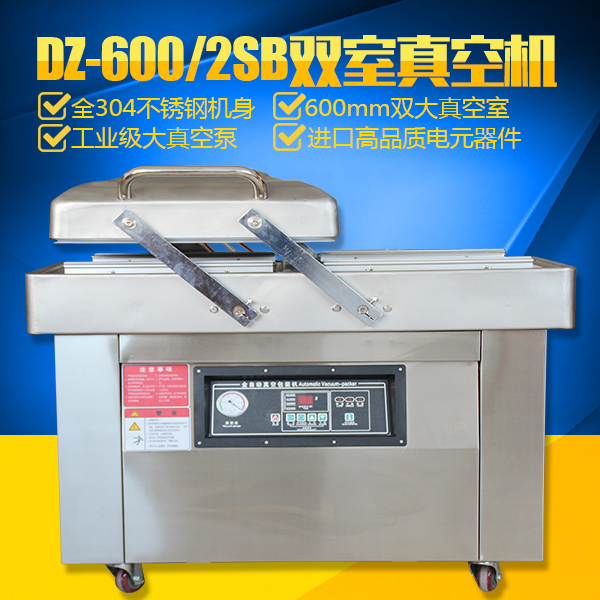 With the top version of the DZ600-2SBS double chamber vacuum machine vacuum sealer food vacuum packaging machine rice machine