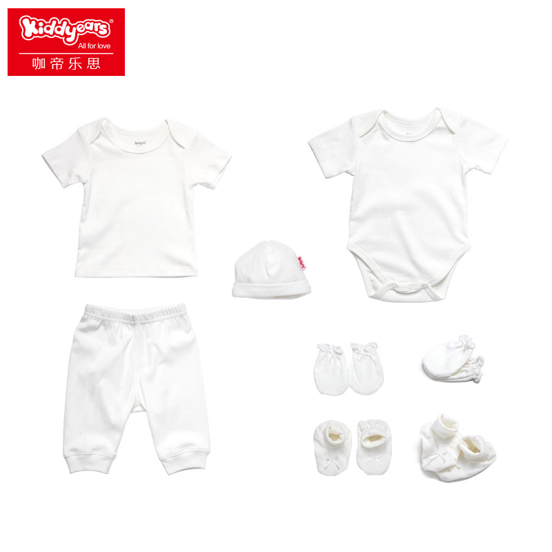 Within baby clothes baby gift set newborn baby supplies spring and summer clothes new born baby gift newborn baby autumn