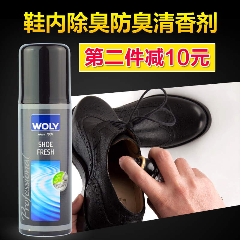 Within the import woly shoe fragrance spray deodorant leather shoes sports shoes deodorant shoes footwear deodorant spray in addition to taste