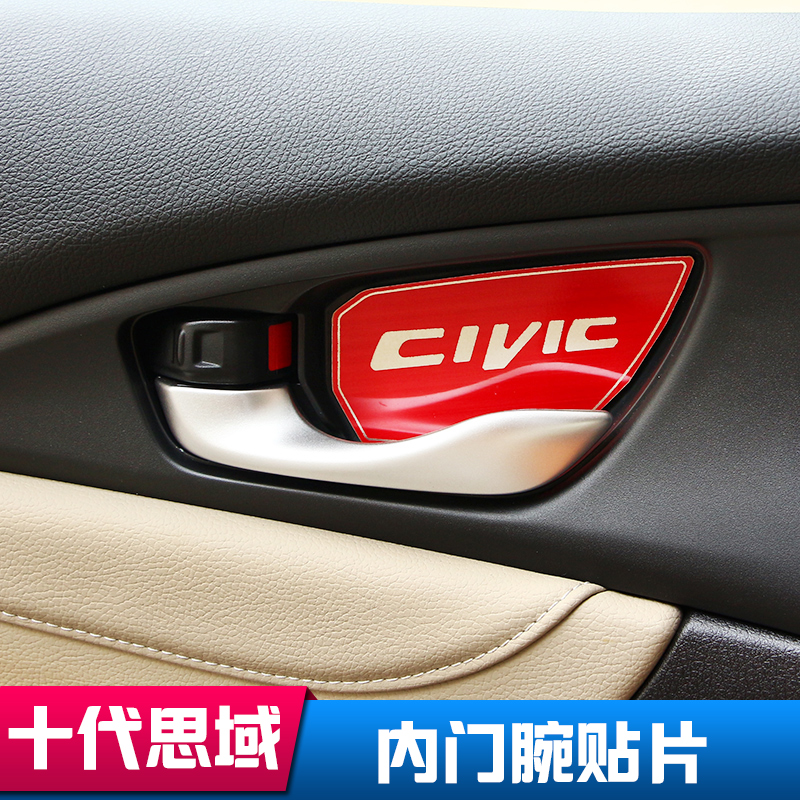 Within the tenth generation civic hondaé¨wrist smd smd 10 new generation civic modified special decorative door handle bowl protection