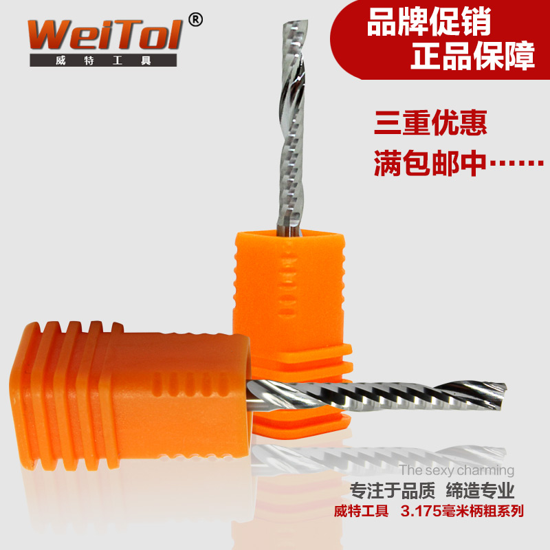 Witt imported 5a 3.175mm mdf single blade spiral cutter computer engraving cutter knife hollow knife