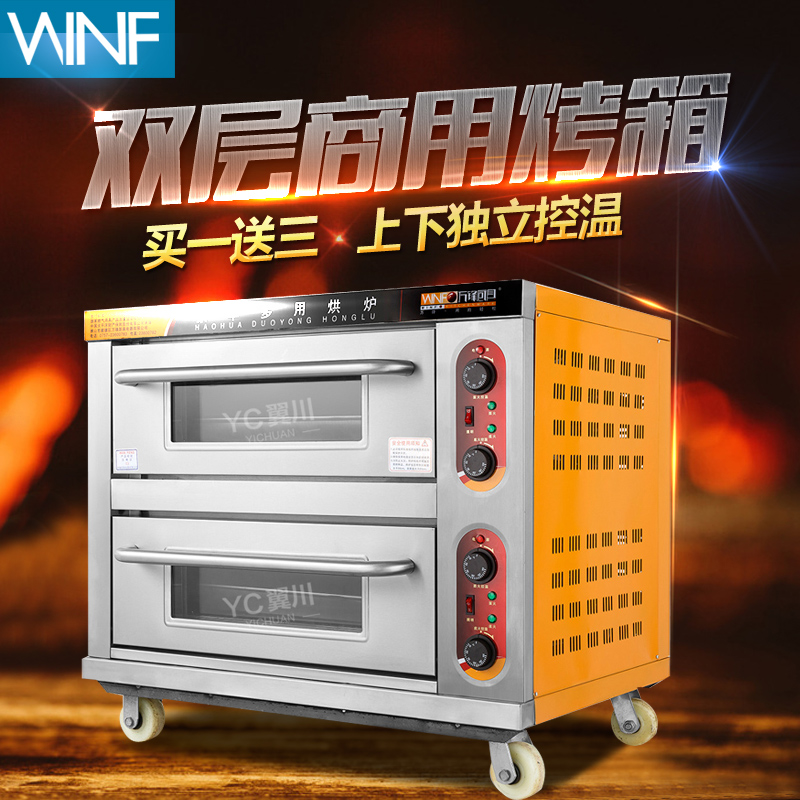 Wnf toaster oven pizza oven commercial oven floor two large double oven electric oven baking bread cake