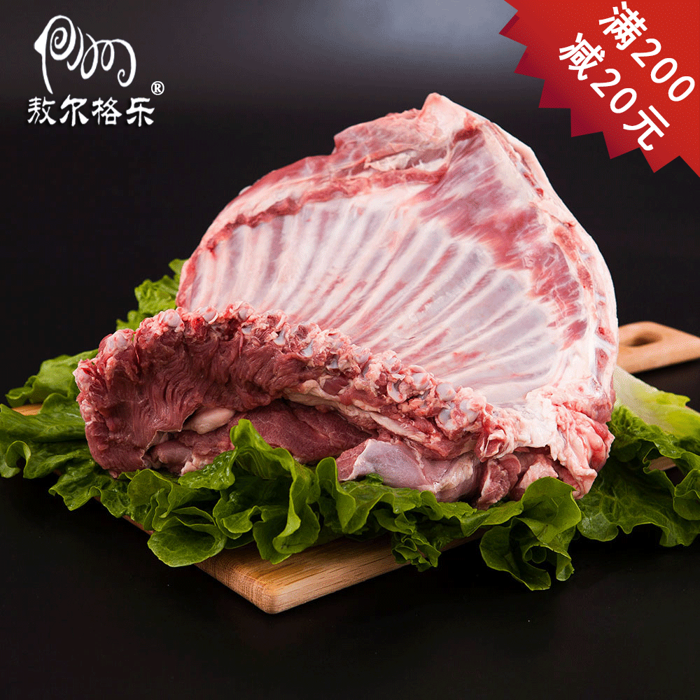 Wo lok jirga inner leg of lamb and mutton lamb chops grass fed fresh lamb ribs 1000g barbecue ingredients wholesale