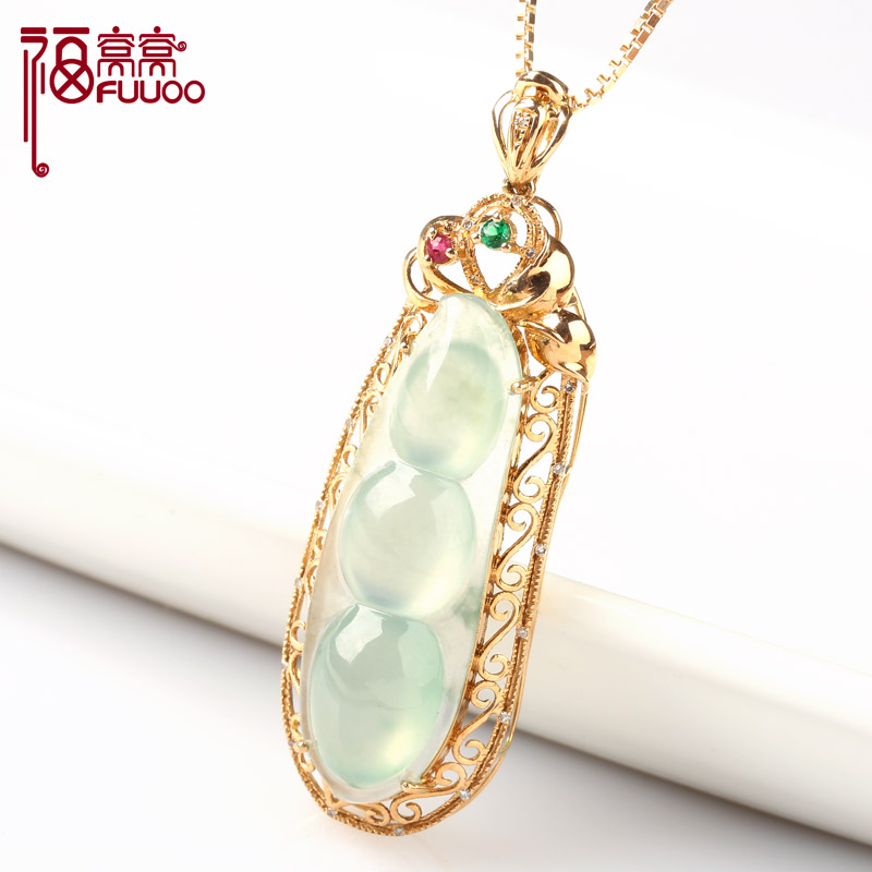 Wo wo fu natural a cargo jade green beans ice kind of floating flowers jade pendant silver inlaid jade pendant necklace female models