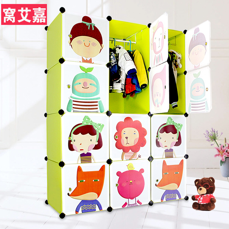 Wo yijia simple wardrobe baby child children clothes cartoon pumping plastic drawer storage cabinets lockers baby toy storage