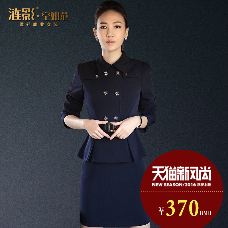 Women's fashion wear skirt suits ol temperament autumn and winter 2016 stewardess uniforms career suits overalls dress