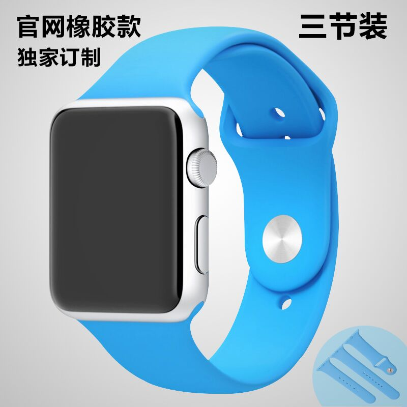 Womi apple iwatch watch strap watch strap watch sports version of the apple silicone sport strap female