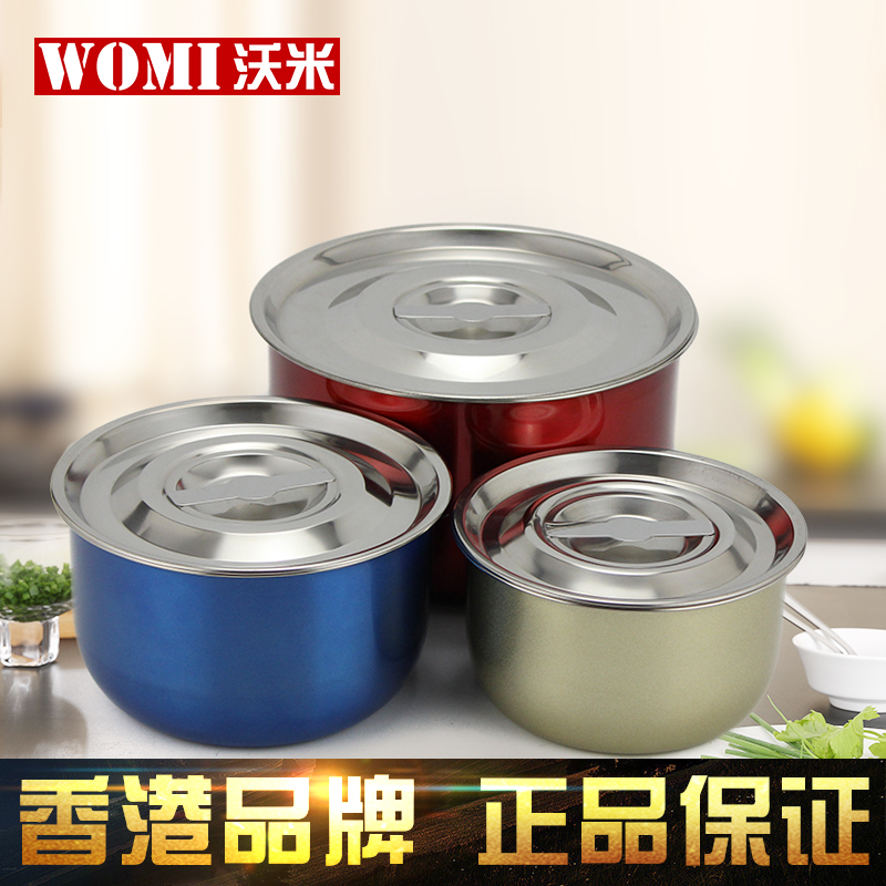 Womi womi deepen thick stainless steel seasoning spice jar seasoning box with lid seasoning box sugar and salt seasoning cylinder cylinder