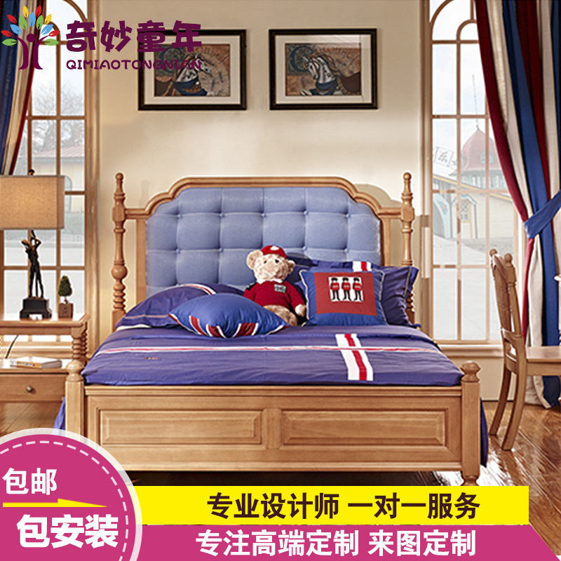 Wonderful childhood children boys and girls bed american country custom solid wood bed children's beds kids bed furniture