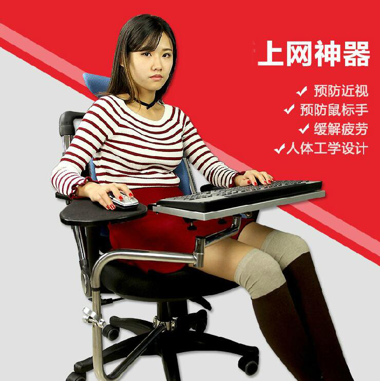 Wonderful housekeeper versatile notebook computer desk stand lift the keyboard and mouse laptop stand bracket cervical care