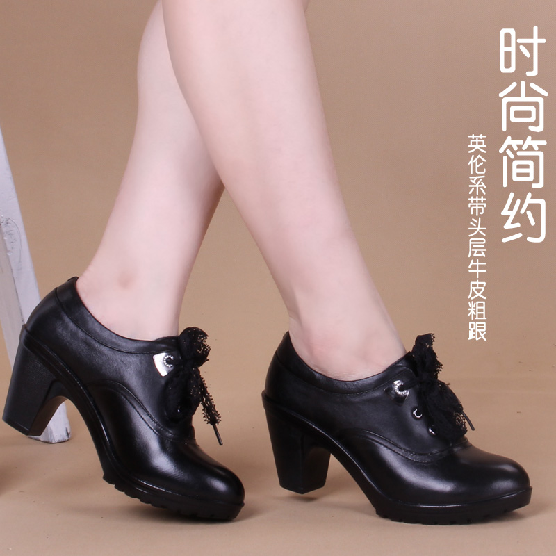 Wong Nai Leather Casual Shoes Women Comfortable Thick With Middle Aged Mother
