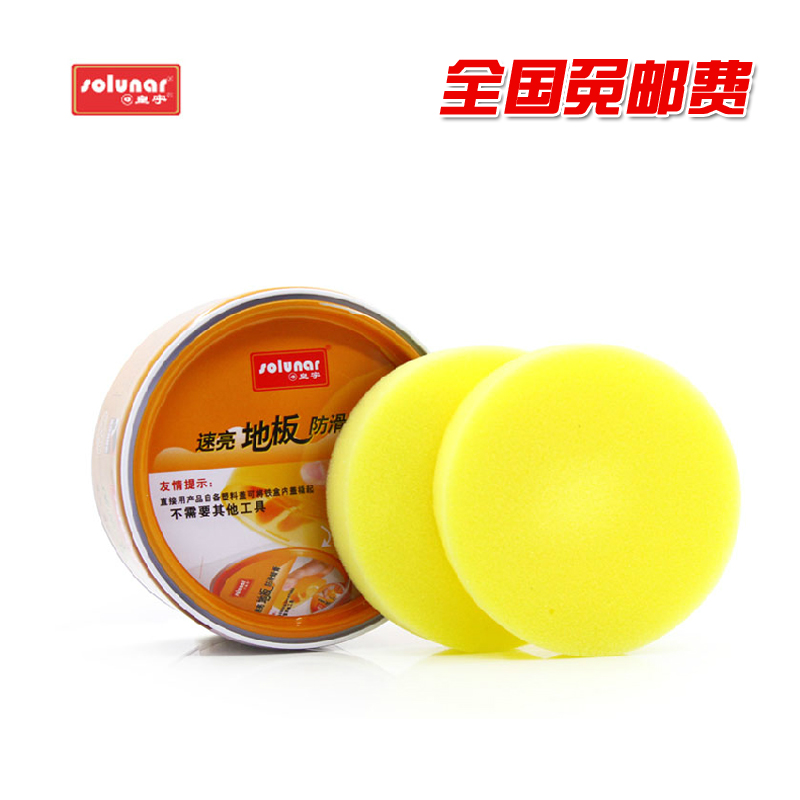 Wong yu super bright slip floor paste wax waxing oil parquet wood floor wax care and maintenance repair