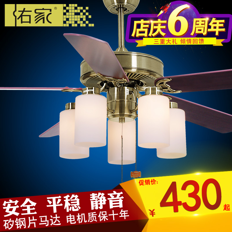 Woo home ceiling fan light ceiling fan 52 inch 809 five lights konoha european antique fan lights fan lights living room dining modern minimalist