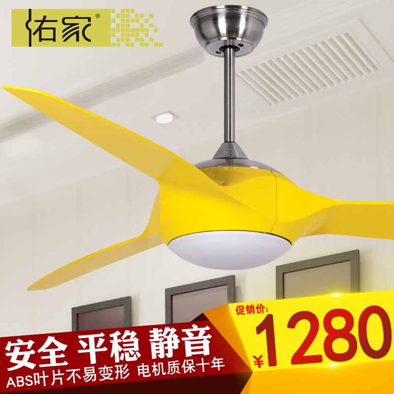 Woo home ceiling fan light minimalist modern led ceiling lights new yj307 stylish living room ceiling fan with light
