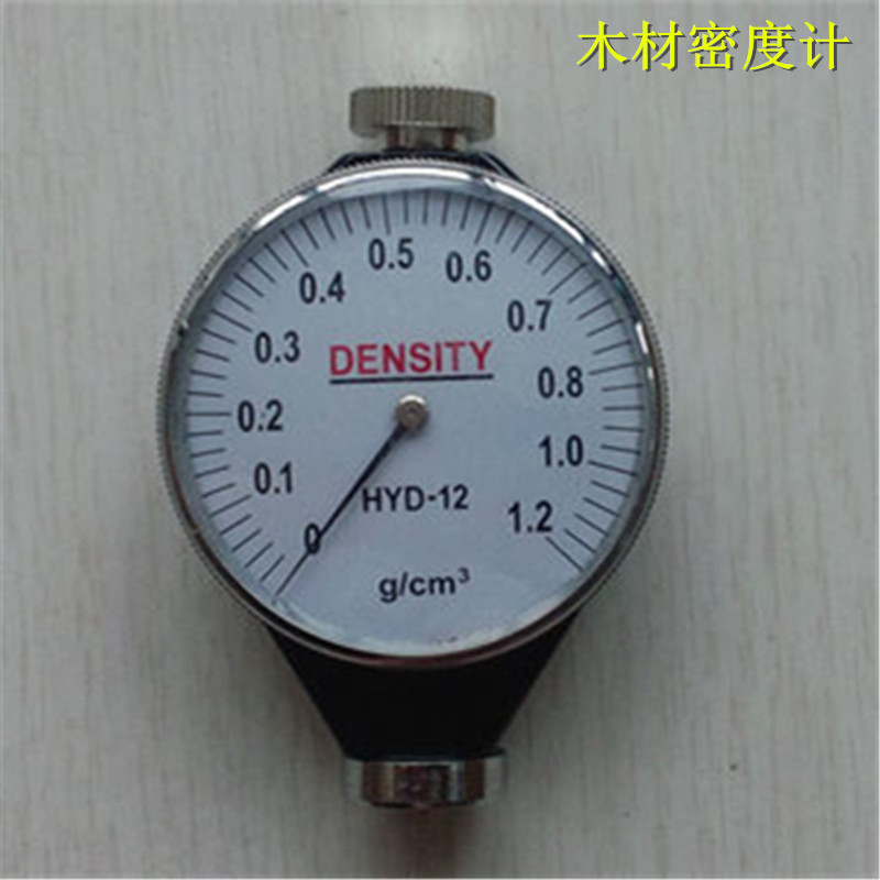 Wood density meter/timber hydrometer/density wood instrument measuring the proportion of various types of wood/timber of proportion