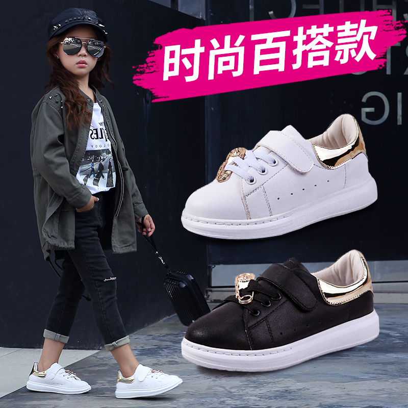 Wood rabbit children's shoes 2016 spring new women's shoes breathable shoes white casual shoes shoes men's shoes