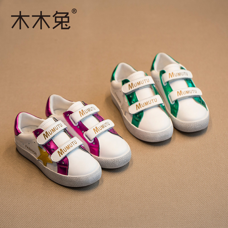 Wood rabbit children's shoes shoes men's shoes in spring and autumn big boy baby girls white shoes velcro shoes women running shoes