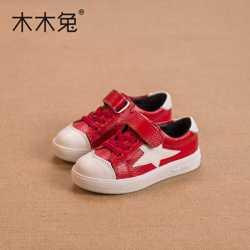 Wood rabbit children's shoes spring models leather shoes casual shoes men's shoes girls big boy shoes baby shoes