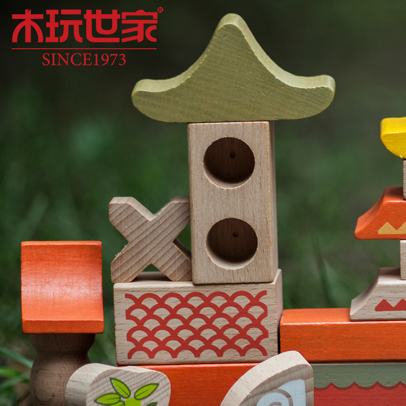 Wooden blocks wooden play family love china wind chunks of wooden educational toys and gifts for children sinology