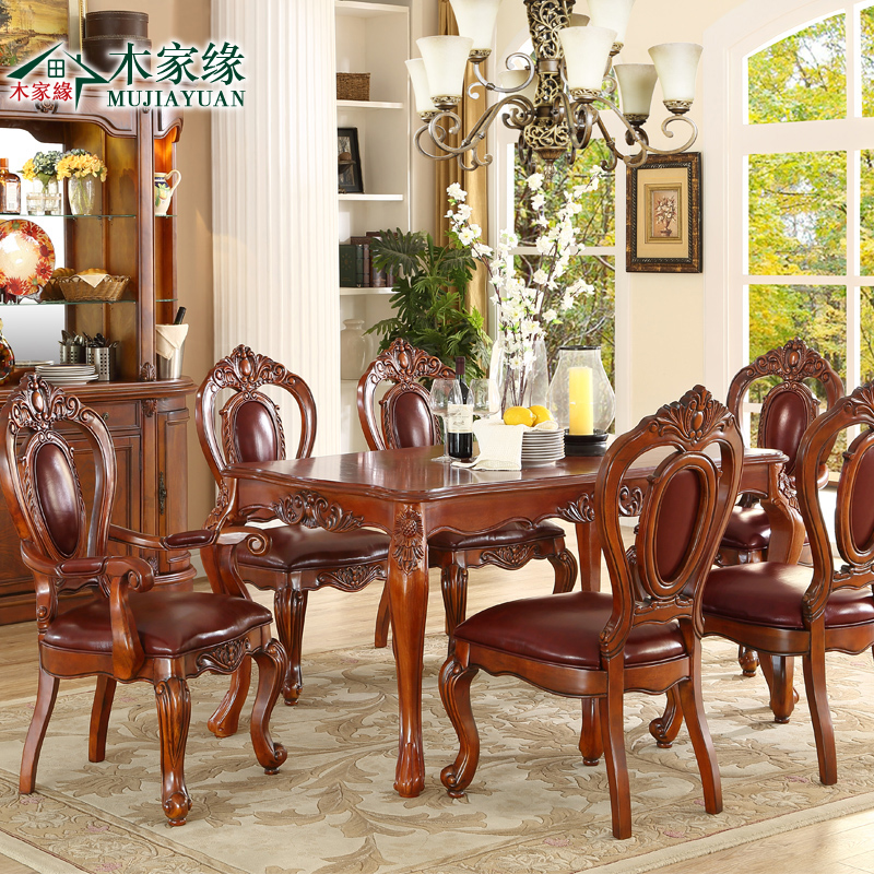 Wooden house edge american carved furniture european solid wood dining chair leather chair leather chair lounge chair
