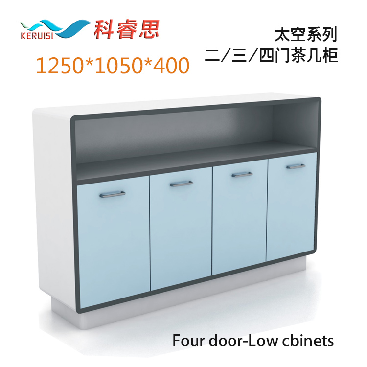 Wooden office furniture file cabinet file cabinet office cabinet modern minimalist plate office bookcase