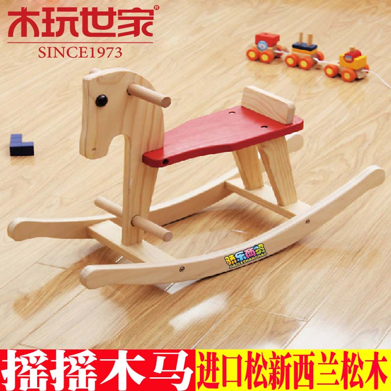 Wooden play family happy family outdoor removable wooden children small horse rocking horse baby toys