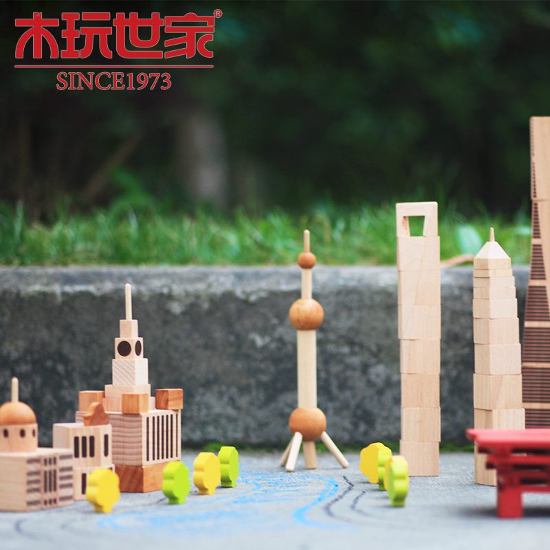 Wooden play family love wooden chunk of blocks impression shanghai commemorative model toys birthday gift