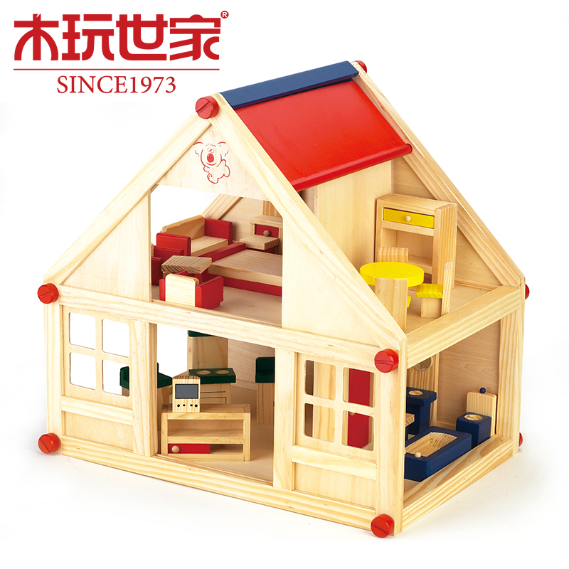 Wooden play family than good baby home role play toy wooden building blocks assembled toys for children gift